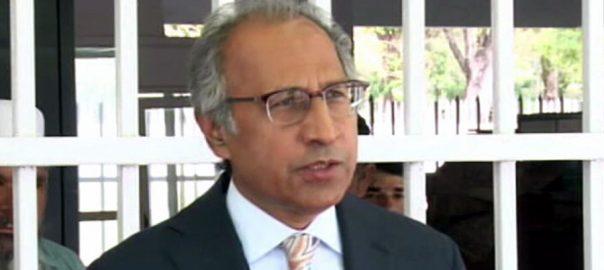 مشیر خزانہ، ایف بی آر، کارکردگی، عدم اطمینان، اسلام آباد، 92 نیوز