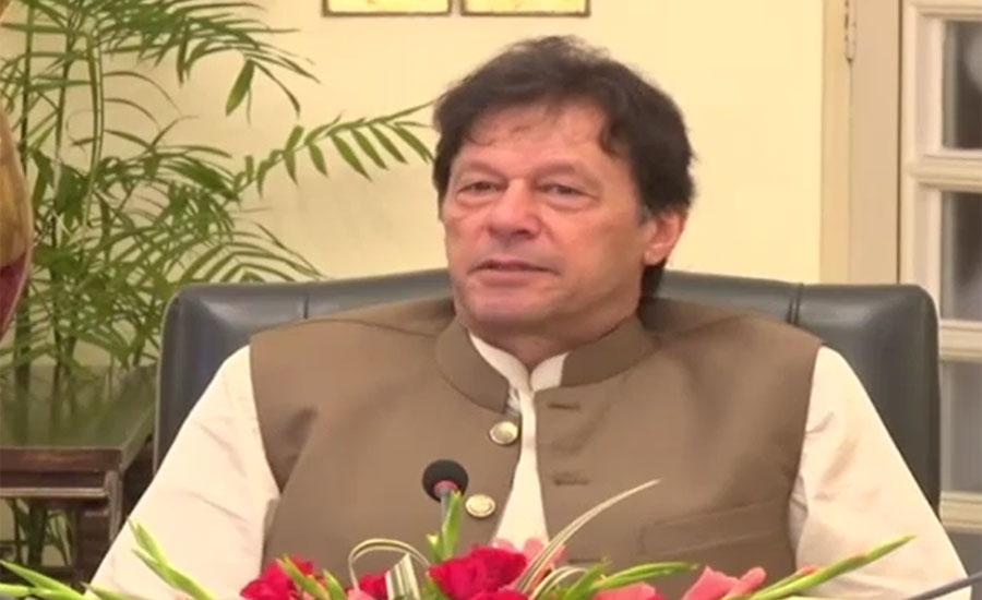 وزیراعظم عمران خان کا ورلڈ اکنامک فورم میں شرکت کا فیصلہ