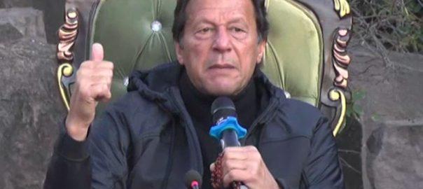 وزیراعظم، سوشل میڈیا، یوٹیوب بلاگرز، ملاقات، ملکی میڈیا پر برہم، اسلام آباد، 92 نیوز