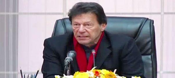 وفاقی کابینہ، ہنگامی اجلاس جاری، آرمی ایکٹ، ترمیم، مسودہ پیش، اسلام آباد، 92 نیوز