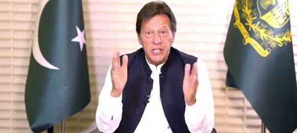 وزیراعظم، مودی، خطرناک عزائم، دنیا، بے نقاب، اسلام آباد، 92 نیوز