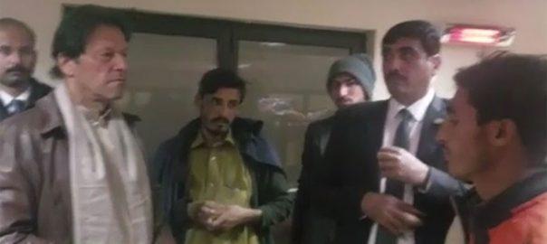 وزیراعظم ، اسلام آباد ، ترلائی ، پناہ گاہ ، سہولیات ، جائزہ