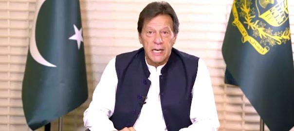 وزیر اعظم  اسلام آباد  92 نیوز عمران خان 