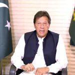 وزیراعظم عمران خان آج لاہور کا دورہ کریں گے