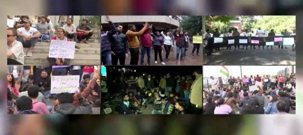 جواہر لال یونیورسٹی، حملے، مظاہروں، مودی حکومت، ہلا دیا، گیٹ وے آف انڈیا، ممبئی، 92 نیوز