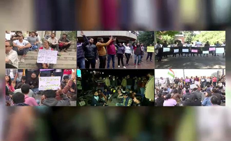 جواہر لال یونیورسٹی پر حملے کیخلاف مظاہروں نے مودی حکومت کو ہلا کر رکھ دیا