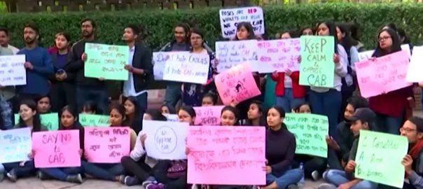 جواہر لال یونیورسٹی، بی جے پی، غنڈوں، حملہ، طلبہ، احتجاج جاری، یونیورسٹی آف میسور، مظاہرہ، نئی دہلی، 92 نیوز