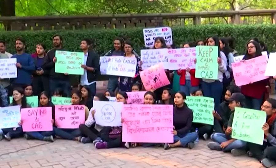 جواہر لال یونیورسٹی پر بی جے پی کے غنڈوں کا حملہ، طلبہ کا احتجاج جاری
