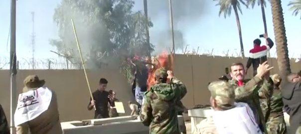 بغداد، بمباری، مشتعل مظاہرین، امریکی سفارتخانے، دھاوا، 92 نیوز