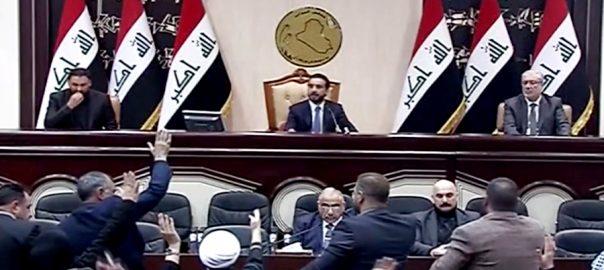 عراقی پارلیمنٹ سکیورٹی معاہدہ بغداد  92 نیوز