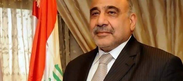 ایران عراقی وزیر اعظم بغداد  92 نیوز عراق  وزیر اعظم  عادل عبدالمہدی