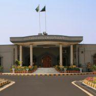 فیصل واوڈا  نا اہلی  فریقین  اسلام آباد  92 نیوز اسلام آباد ہائیکورٹ