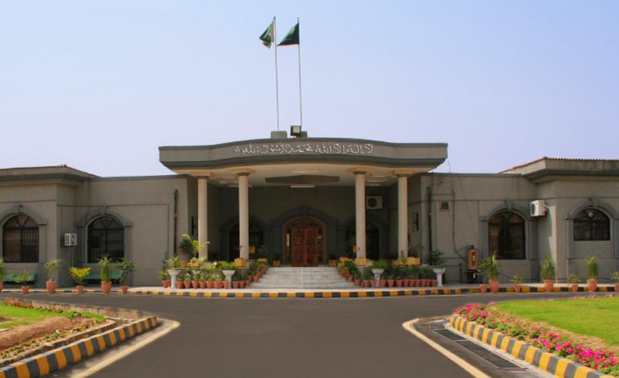 فیصل واوڈا کی نا اہلی کی درخواست پر سماعت ،فریقین کو جواب جمع کرانیکی ہدایت