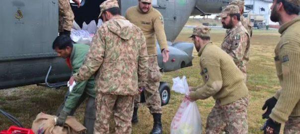 پاک فوج ، کشمیر، گلگت بلتستان ، بلوچستان ، برفباری ، امدادی کارروائیاں
