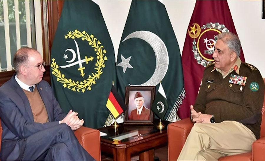 آرمی چیف ، جرمنی کے وزیر مملکت برائے خارجہ کا علاقائی سلامتی کے امور پر تبادلہ خیال
