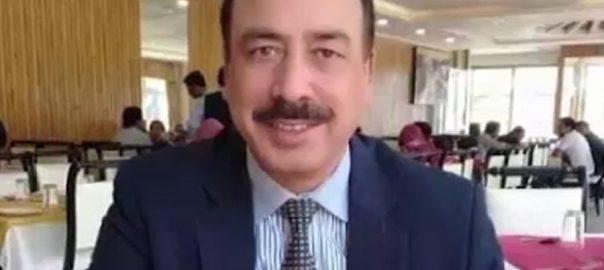 جج ویڈیو اسکینڈل  انسداد دہشتگردی  اسلام آباد 92 نیوز