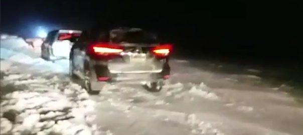کان مہترزئی  برف طوفانی کوئٹہ  92 نیوز بلوچستان 