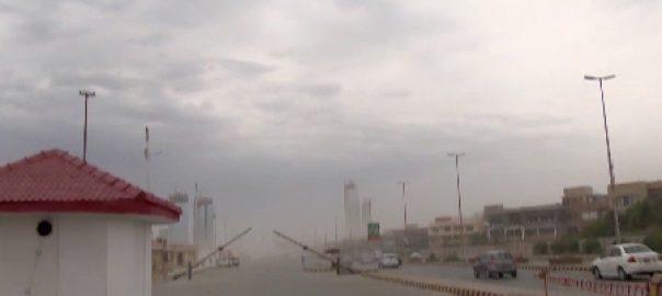 کراچی بارش موسم مزید سرد 92 نیوز