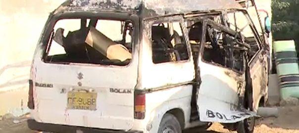 گاڑی آگ 10 افراد جاں بحق نماز جنازہ ادا کراچی  92 نیوز
