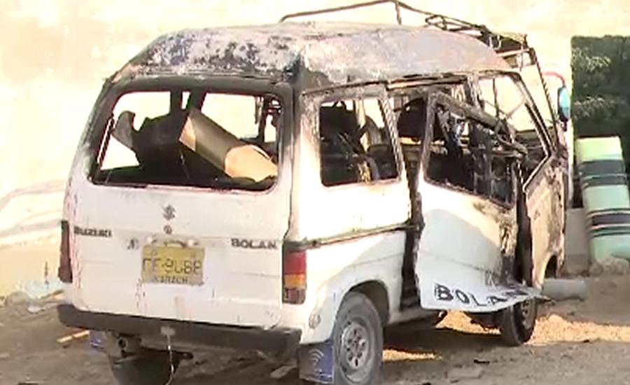 گاڑی میں لگنے والی آگ سے 10 افراد جاں بحق ، نماز جنازہ ادا