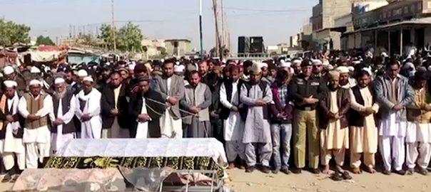 گاڑی  جاں بحق  نماز جنازہ کراچی  92 نیوز