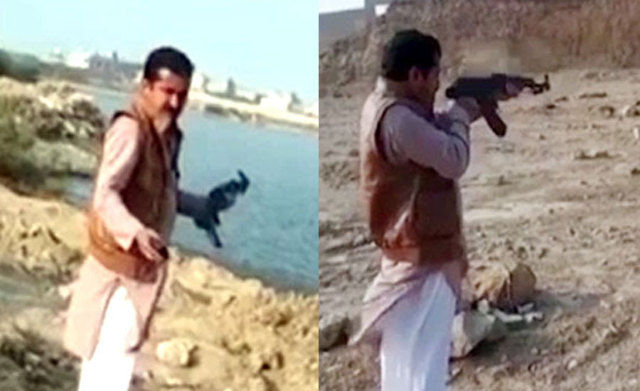کراچی، پولیس اہلکار کی ہوائی فائرنگ، ویڈیو 92 نیوز نے حاصل کرلی