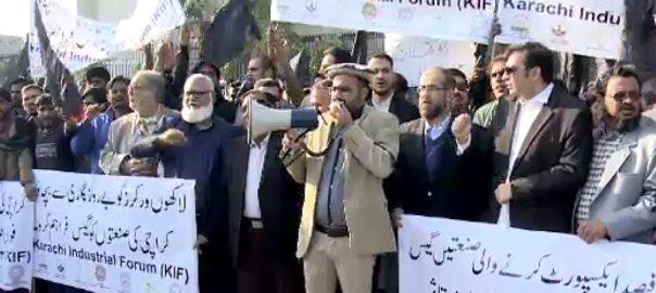 سوئی سدرن  صنعتوں کو گیس بلا تعطل فراہمی  کراچی  92 نیوز