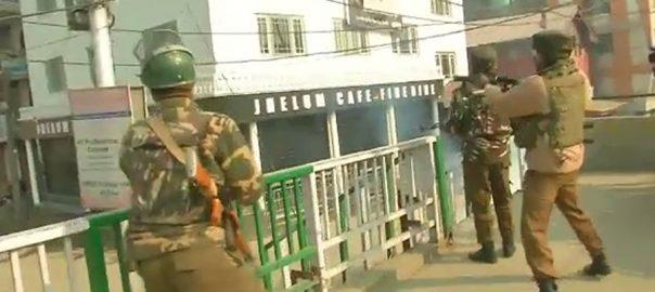 مقبوضہ کشمیر، بھارتی فوج، فائرنگ، 2 کشمیری شہید، پلوامہ، 92 نیوز