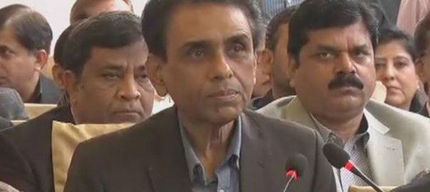 کنوینر ایم کیو ایم پاکستان، خالد مقبول، کابینہ، علیحدہ، اعلان، کراچی، 92 نیوز