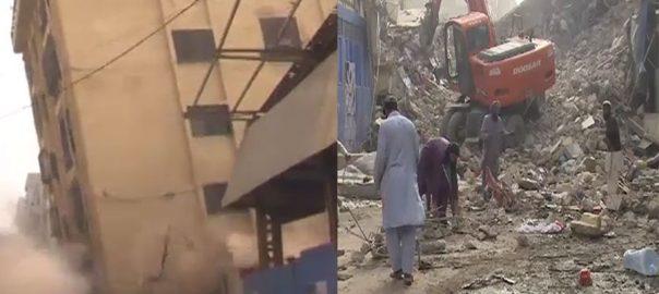 کراچی ، 6 منزلہ عمارت ، زمین بوس ، واقعہ ، مالک ، ہٹ دھرمی ، باعث