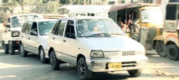 کراچی ، سندھ ، سی این جی اسٹیشنز ، غیرمعینہ مدت ، بند کراچی ، سندھ ، سی این جی اسٹیشنز ، غیرمعینہ مدت ، بند
