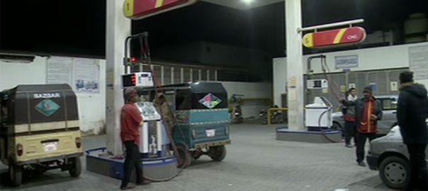 کراچی ، سندھ ، سی این جی اسٹیشنز ، بند