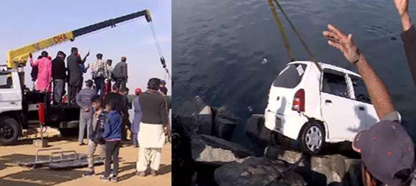 کراچی ، سی ویو ، گاڑی ، سمندر ، ڈوب ، افراد ، جاں بحق