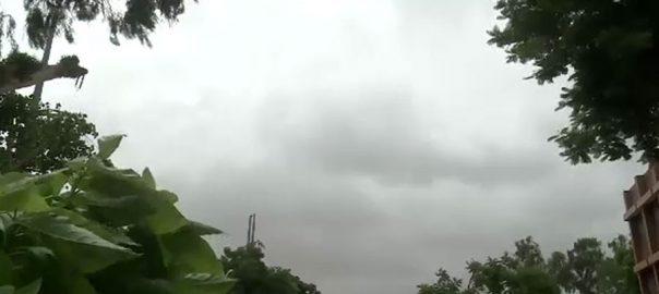 بالائی خیبر پختونخواہ، اسلام آباد، بالائی پنجاب ، بادل ، برسنے ، امکان