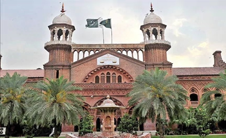 لاہور ہائیکورٹ نے خصوصی عدالت کی تشکیل کالعدم قرار دیدی