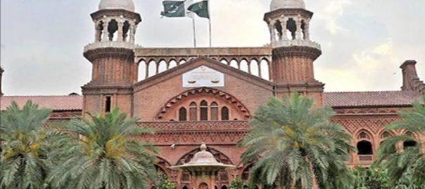 سعد رفیق  پروڈکشن آرڈر  پنجاب حکومت  لاہور  92 نیوز لاہور ہائیکورٹ