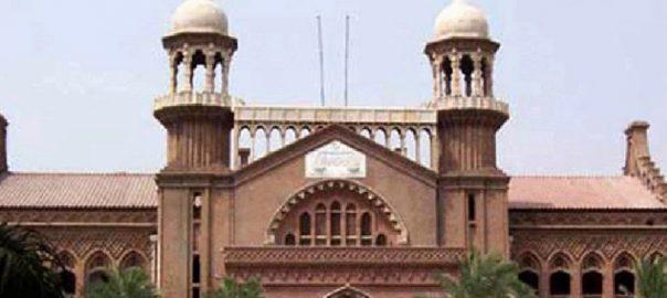 اسپتالوں کا فضلہ لاہور  92 نیوز نجی اور سرکاری