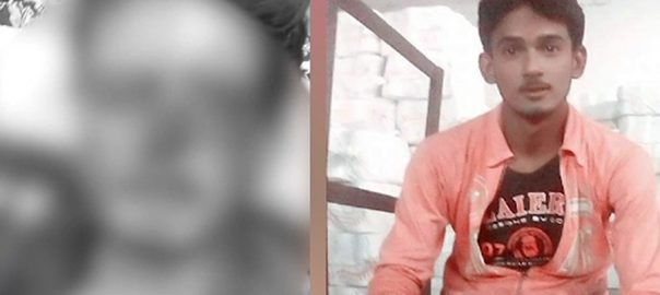 پسند  پسند کی شادی  ناک کاٹ دی  رحیم یار خان  92 نیوز چوک بہادر پور  احمد سکندر نامی  وحشیانہ تشدد