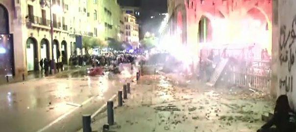لبنان بگڑتی معاشی صورتحال بیروت  92 نیوز ریاستی نا اہلی  کرپشن  مشرق وسطیٰ  بحران