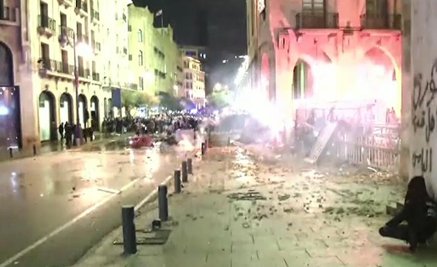 لبنان میں بگڑتی معاشی صورتحال کے خلاف مظاہروں کا سلسلہ جاری