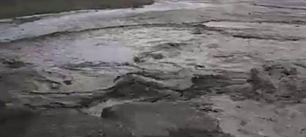 قلعہ عبداللہ، بارش، اضافی پانی، بھرنے، ماچکہ ڈیم، ٹوٹ گیا، 92 نیوز