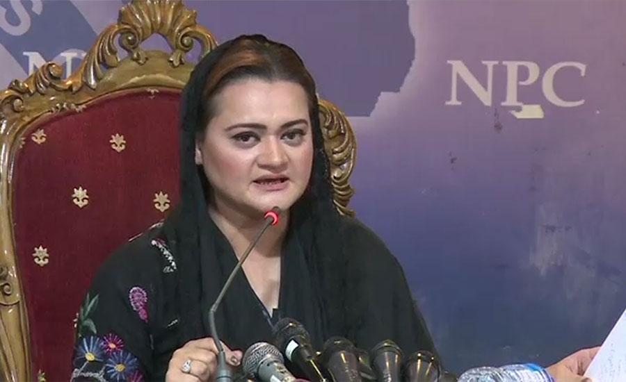 عمران خان سابق حکومت کے منصوبوں میں تاخیر پر قوم سے معافی مانگیں ، مریم اورنگزیب