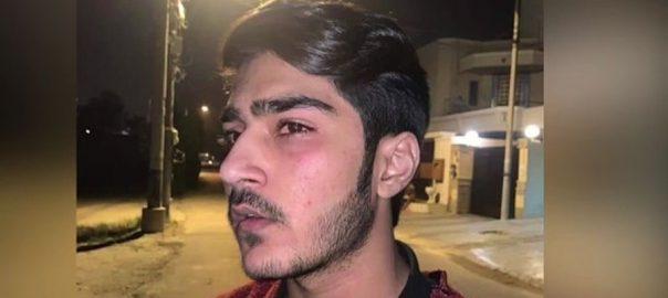 شہری، دھمکانے، تشدد، میئرکراچی کے بیٹے، مقدمہ درج، کراچی، 92 نیوز