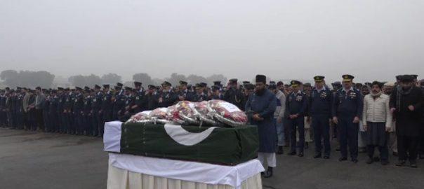 میانوالی ، فضائی حادثے ، شہید ، پائلٹ آفیسر ، عبادالرحمٰن ، واپڈا ٹاؤن قبرستان ، لاہور ، سپردخاک