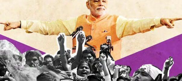 گروپ یوریشیا ، بھارتی وزیراعظم ، نریندر مودی ، پالیسیوں ، عالمی امن ، خطرہ