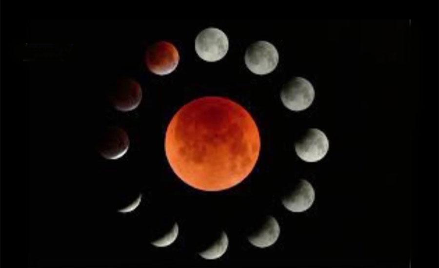 رواں سال کا دوسرا چاند گرہن آج ہو گا
