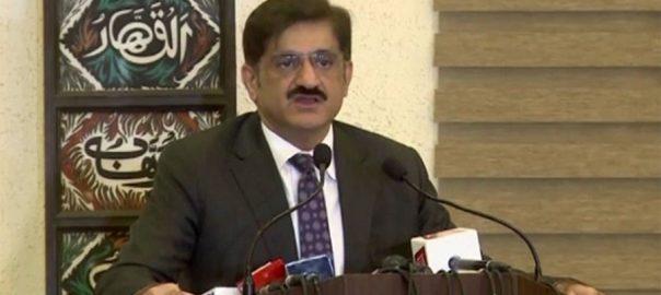 وزیر اعلیٰ سندھ وزیراعظم اسلام آباد  92 نیوز وزیر اعلیٰ سندھ  مراد علی شاہ  وزیراعظم  عمران خان 