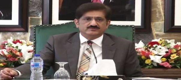 سندھ کابینہ اجلاس ، اندرونی کہانی ، وزیر اعلیٰ ، آئی جی سندھ ، سفارت خانوں ، خطوط