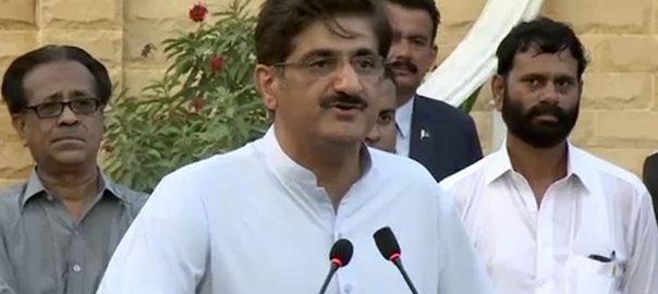 آئی جی سندھ  کراچی  92 نیوز سندھ سرکار  سندھ حکومت  آئی جی سندھ