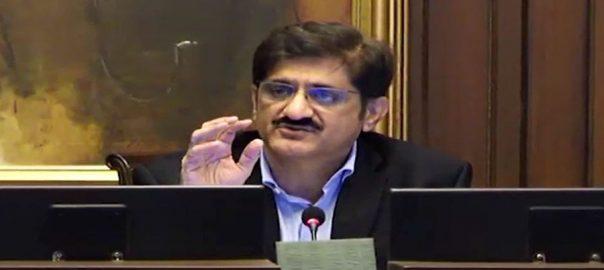 وزیراعظم، متوقع ملاقات، وزیراعلیٰ مراد علی شاہ، پارٹی قیادت، رابطے، کراچی، 92 نیوز